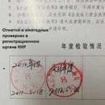 audit-fabrik-12_s